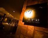 【大阪マルビル30F TOP30】大阪駅スグ☆大都会の夜景を臨んで運命の相手に出会う