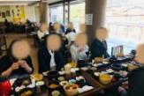 新春伊勢初詣婚活バスツアー
